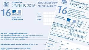 2012 2042C TÉLÉCHARGER DECLARATION